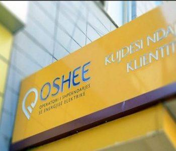 OSHEE njofton: Punime në rrjet, nga nesër ndërprerje energjie në disa zona në Tiranë