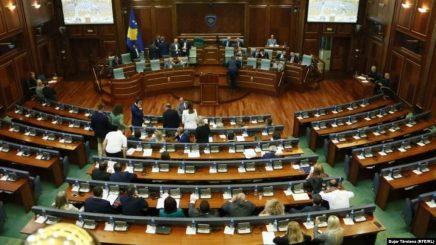 Seanca e shpërbërjes së Kuvendit mbahet më 22 gusht
