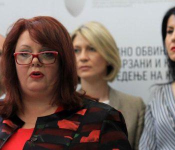 Arrestimi i Katica Janevas, ndërron jetë nëna e prokurores speciale në Maqedoni