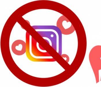 Instagrami-i, fshin një nga opsionet që e pëlqejnë të gjithë