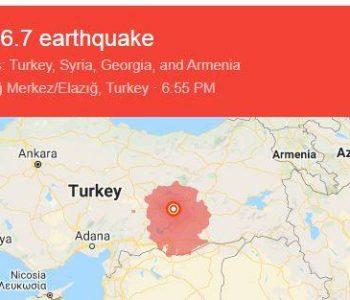 Tërmeti alarmon njerëzit në Turqi, dalin me shpejtësi nga banesat (Video)