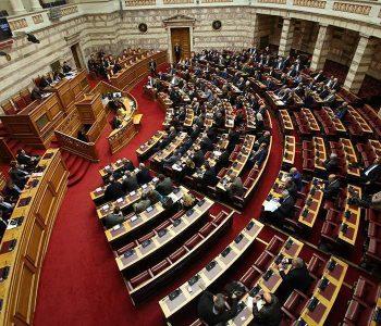 Greqia voton për të ndryshuar sistemin elektoral