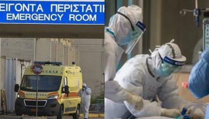 Greqi/ Shkon në 84 numri i të prekurve, merret e njëjta masë si në Shqipëri për parandalimin e koronavirusit